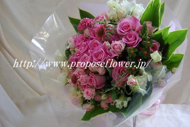 ピンクバラ花束ギフト