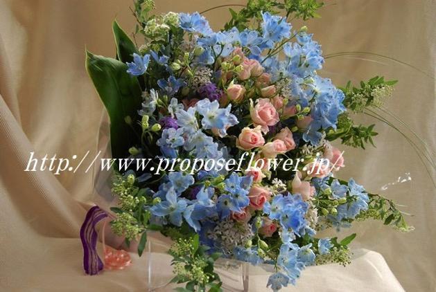 ブルーの花束・デルフィニュウム
