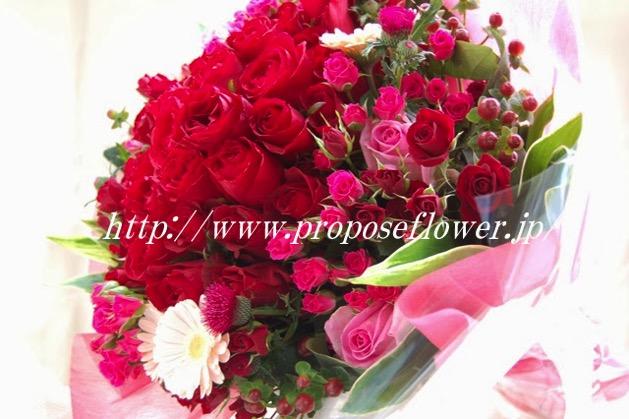 バレンタインプロポーズ花束