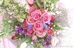 母の誕生日プレゼントの花束