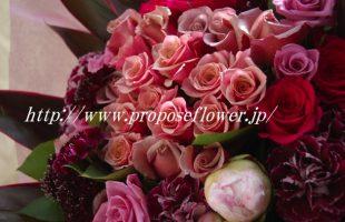パープルカーネーションのお洒落な花束