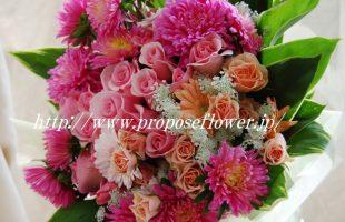 春色ピンクでプロポーズな花束