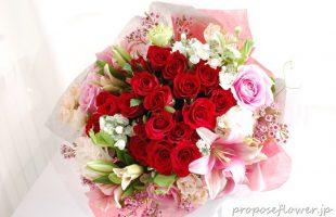 横浜ロイヤルパークホテルで贈るプロポーズの花束